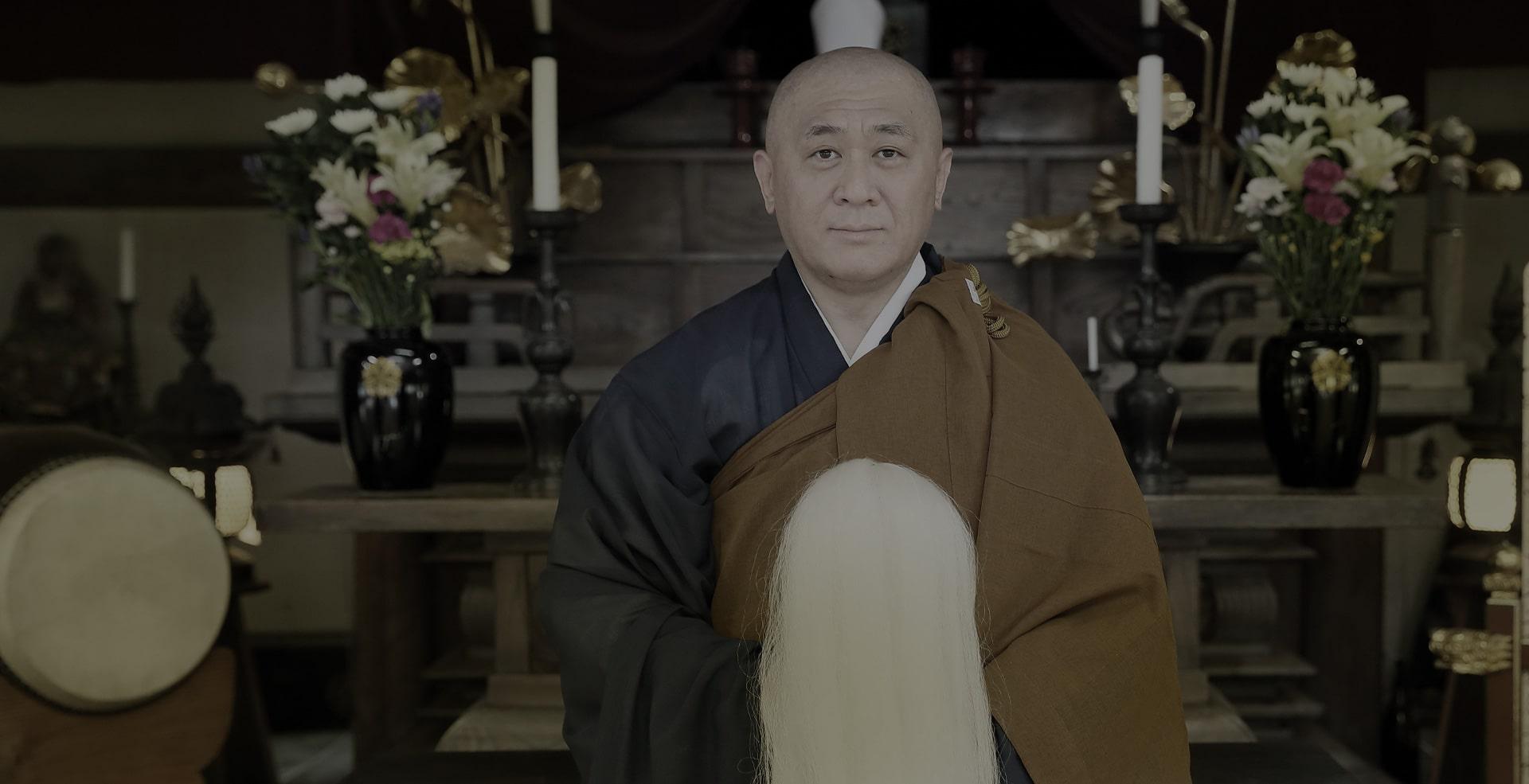 信廣山 生壽寺